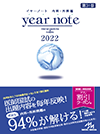 year note